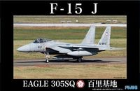 F15-J Eagle Hyakuri Air Base 305th Squadron - Image 1