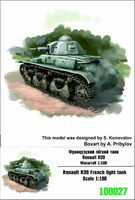 Renault R35 French Light Tank - Image 1
