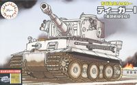Chibimaru Tiger I (Eastern Front) w/Photo-Etched Parts