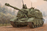 2S19-M2 Self-propelled Howitzer
