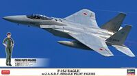 F-15J Eagle w/J.A.S.D.F. Female Pilot Figure Limited Edition - Image 1