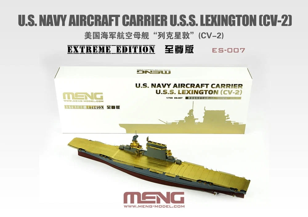 U.S. Navy Aircraft Carrier U.S.S. Lexington (CV-2) - Extreme Edition - Image 1