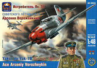 Yakovlev Yak-7B Russian fighter Ace Arseniy Vorozheykin - Image 1