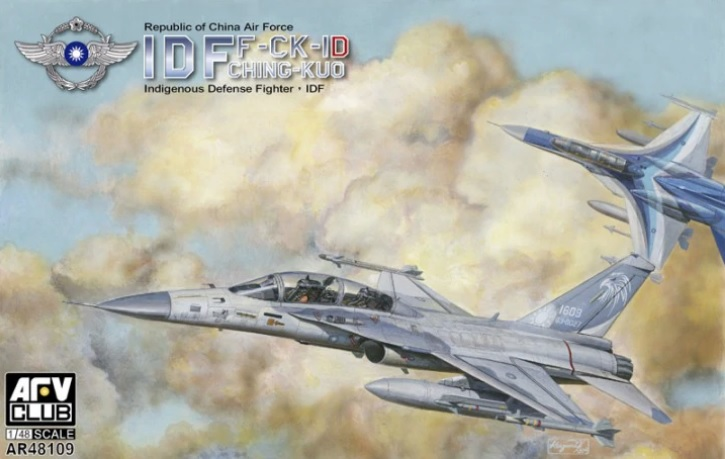 IDF F-CK-1D Ching-Kuo (Two Seat) - Image 1