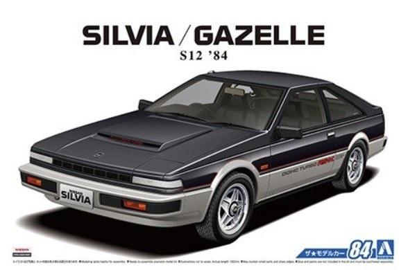Nissan S12 Silviagazelle Turbo Rs X 1984