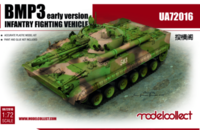 BMP3 INFANTRY FIGHTING VEHICLE early Ver.
