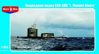 American nuclear submarine USS L. Mendel Rivers (SSN-686)