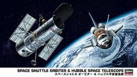 SPACE SHUTTLE ORBITER & HUBBLE SPACE TELESCOPE - Image 1