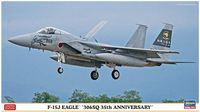 "F-15J Eagle ""306 SQ 35th Anniversary"" - Image 1"