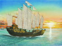 60cm Chinese Cheng-Ho Sailing Ship