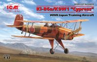 "Ki-86a/K9W1 ""Cypress"" WWII Japan Training Aircraft"