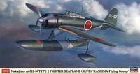 Nakajima A6M2-N Type 2 Fighter Seaplane (Rufe) Kashima Flying Group - Image 1